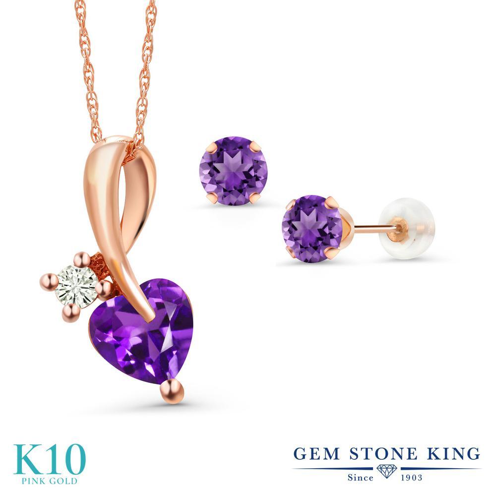 Gem Stone King 1.85カラット 天然 アメジスト 10金 ピンクゴールド(K10) ペンダント&ピアスセット レディース アメシスト 天然石 2月 誕生石 金属アレルギー対応 誕生日プレゼント