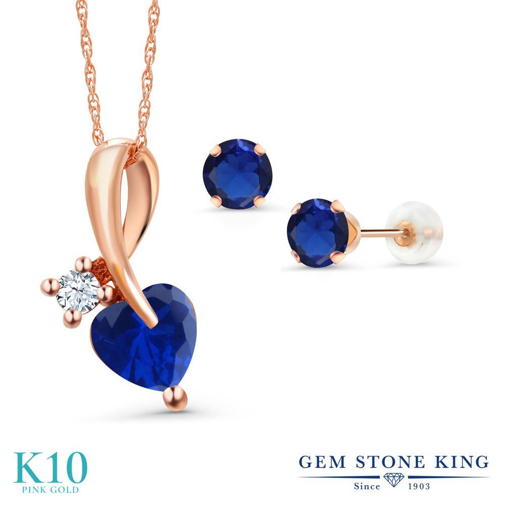 Gem Stone King 2.13カラット シミュレイテッド サファイア 10金 ピンクゴールド(K10) ペンダント&ピアスセット レディース 金属アレルギー対応 誕生日プレゼント