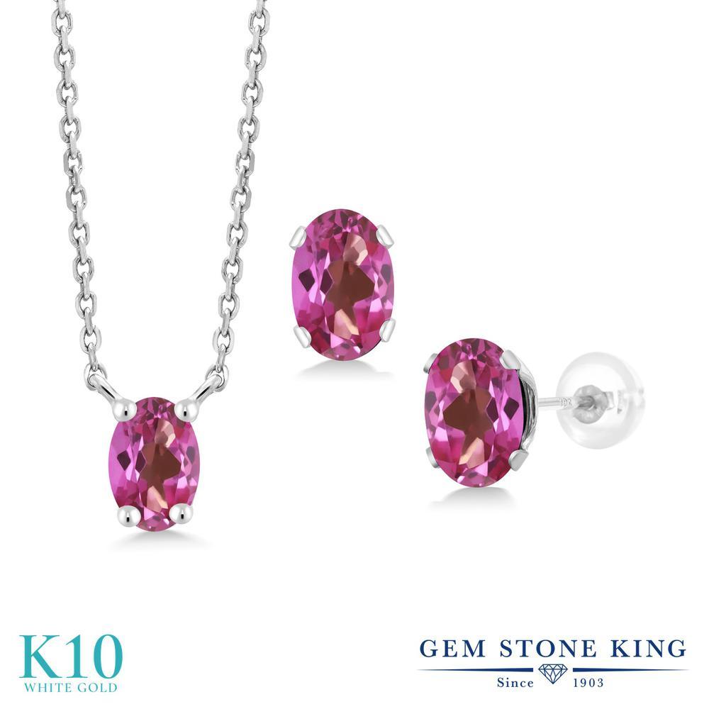 Gem Stone King 1.28カラット 天然 ミスティックトパーズ (ピンク) 10金 ホワイトゴールド(K10) ペンダント&ピアスセット レディース 小粒 シンプル 天然石 金属アレルギー対応 誕生日プレゼント