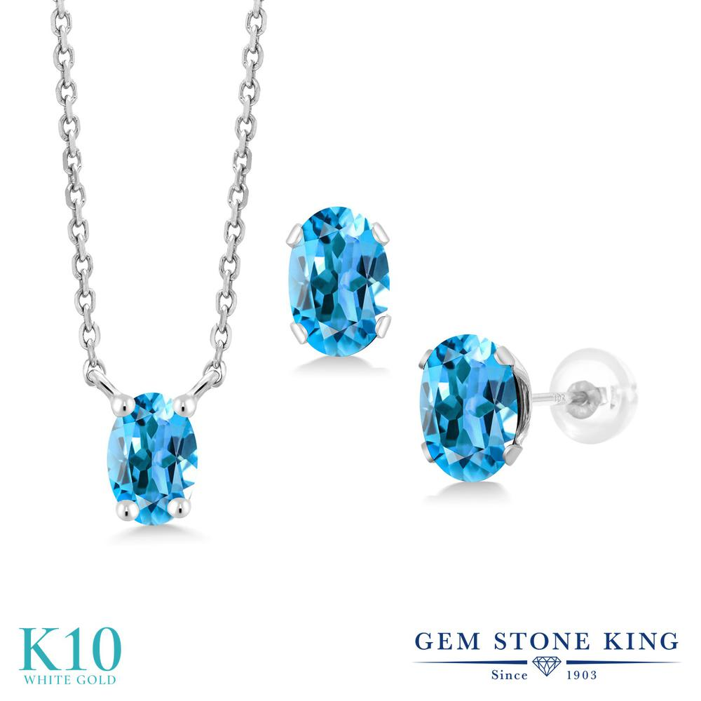 Gem Stone King 1.4カラット 天然 スイスブルートパーズ 10金 ホワイトゴールド(K10) ペンダント&ピアスセット レディース 小粒 シンプル 天然石 11月 誕生石 金属アレルギー対応 誕生日プレゼント