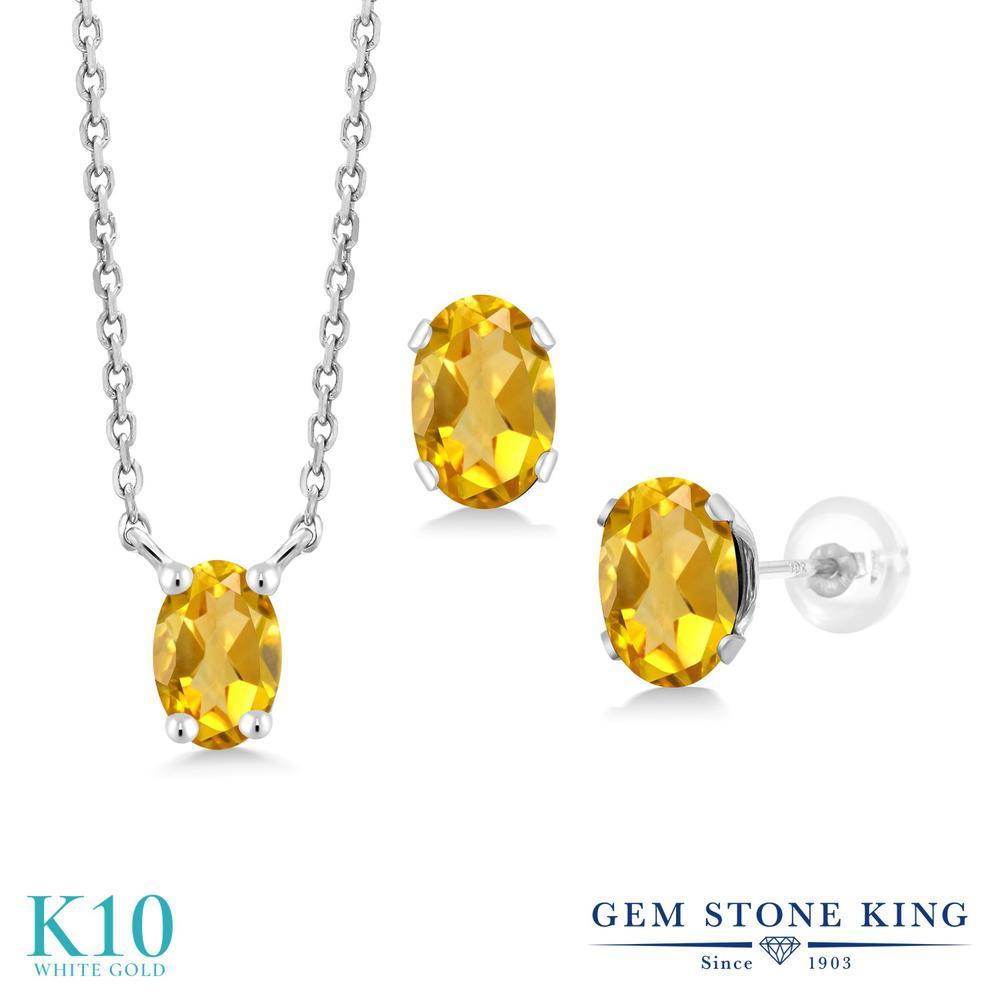 Gem Stone King 1.1カラット 天然 シトリン 10金 ホワイトゴールド(K10) ペンダント&ピアスセット レディース 小粒 シンプル 天然石 11月 誕生石 金属アレルギー対応 誕生日プレゼント