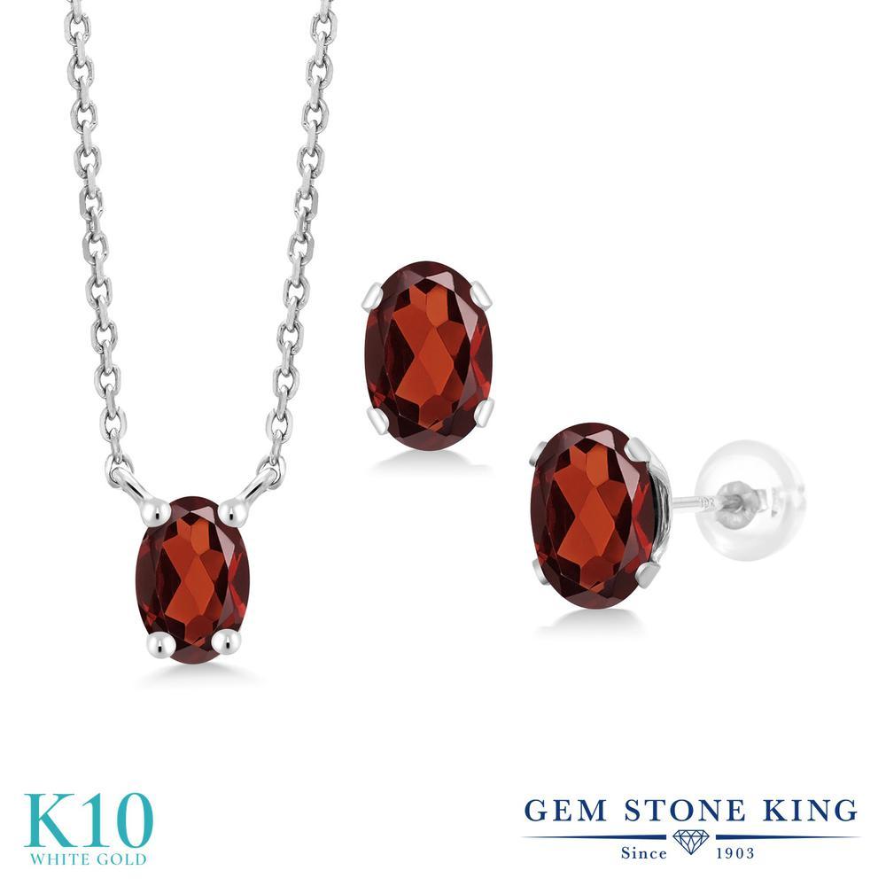 Gem Stone King 1.44カラット 天然 ガーネット 10金 ホワイトゴールド(K10) ペンダント&ピアスセット レディース 小粒 シンプル 天然石 1月 誕生石 金属アレルギー対応 誕生日プレゼント