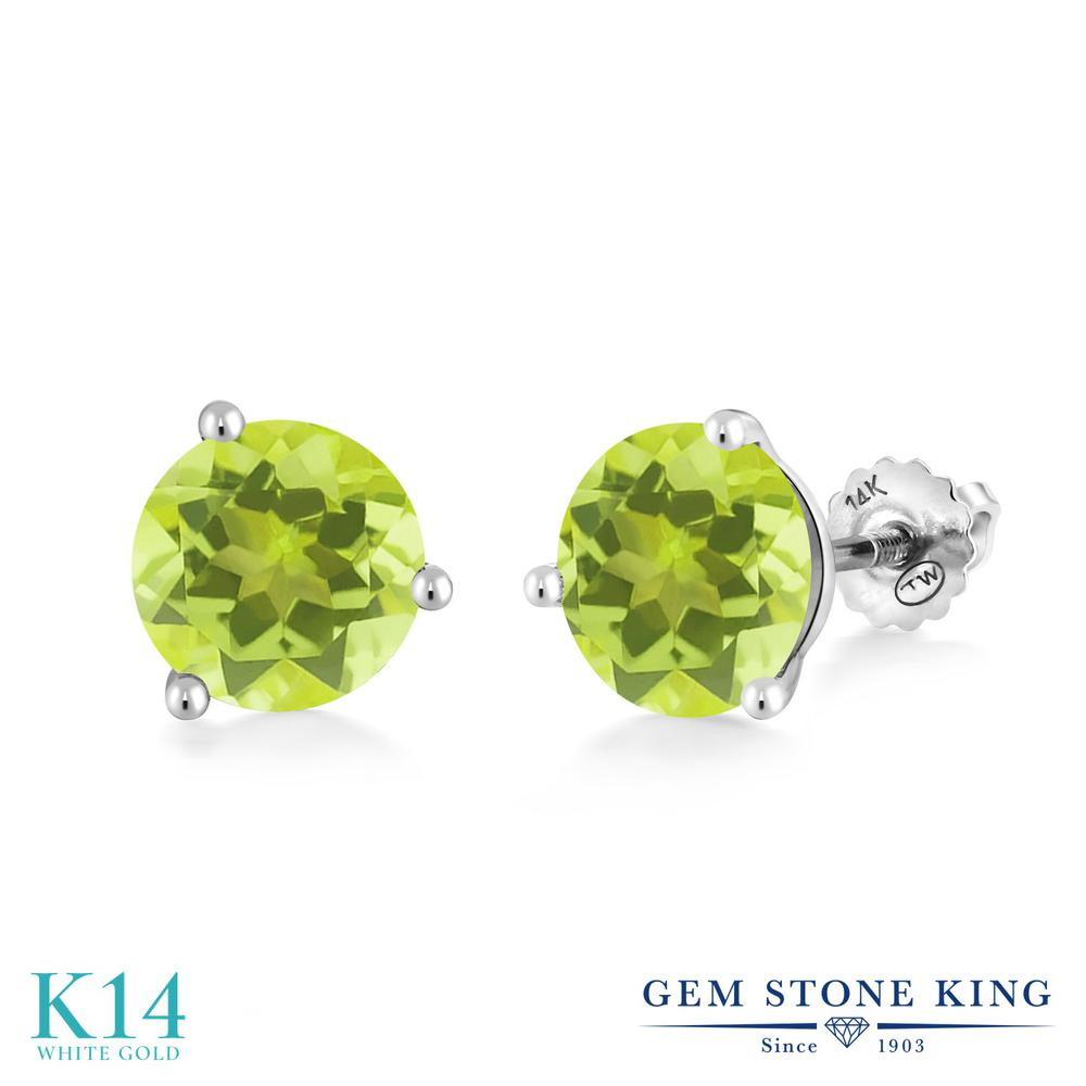 Gem Stone King 3.7カラット 天然 レモンクォーツ 14金 ホワイトゴールド(K14) ピアス レディース 大粒 シンプル スクリュー 天然石 金属アレルギー対応 誕生日プレゼント