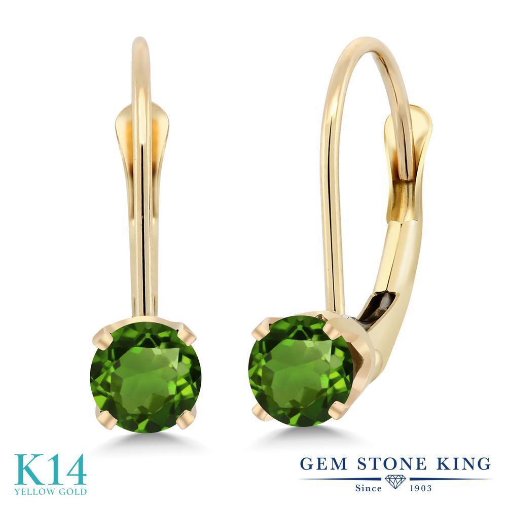 Gem Stone King 0.5カラット 天然 グリーントルマリン 14金 イエローゴールド(K14) ピアス レディース 小粒 シンプル レバーバック 天然石 10月 誕生石 金属アレルギー対応 誕生日プレゼント