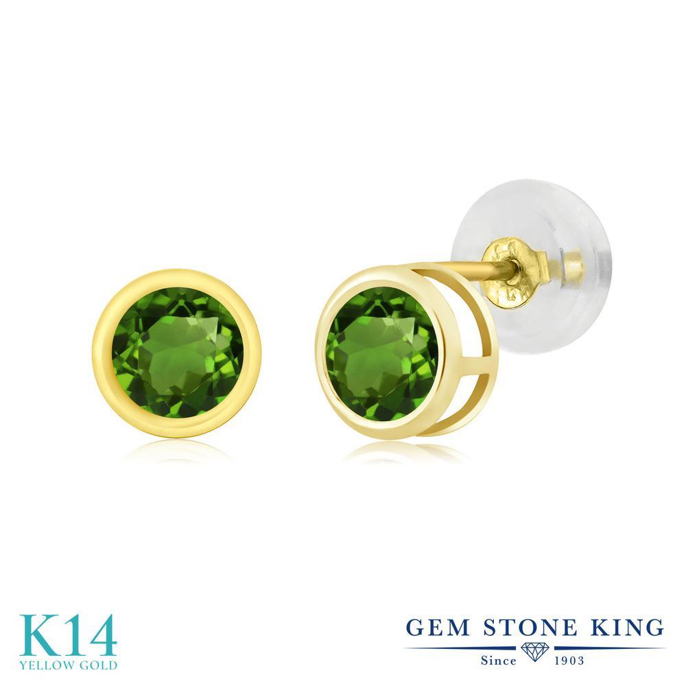 Gem Stone King 0.5カラット 天然 グリーントルマリン 14金 イエローゴールド(K14) ピアス レディース 小粒 シンプル スタッド 天然石 10月 誕生石 金属アレルギー対応 誕生日プレゼント