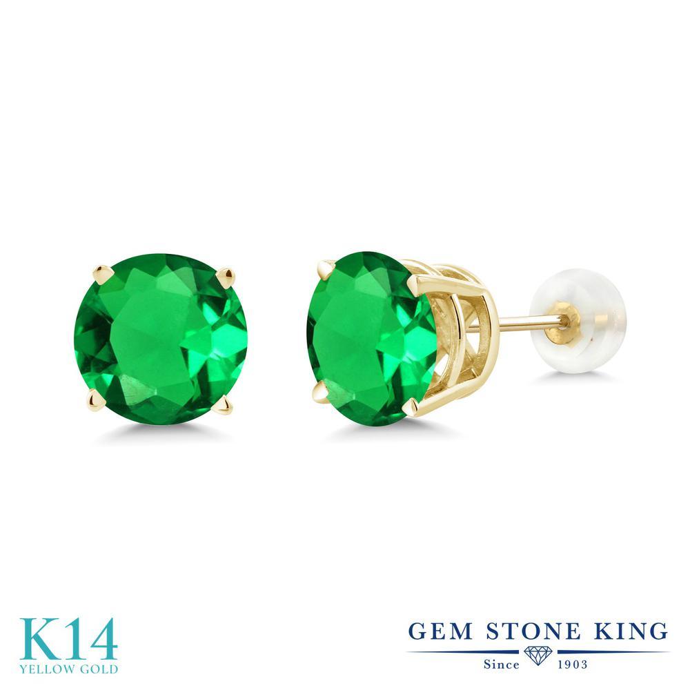 Gem Stone King 3.3カラット ナノエメラルド 14金 イエローゴールド(K14) ピアス レディース 大粒 シンプル 金属アレルギー対応 誕生日プレゼント