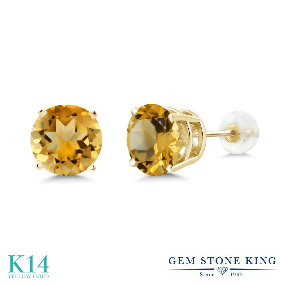 Gem Stone King 3カラット 天然 シトリン 14金 イエローゴールド(K14) ピアス レディース 大粒 シンプル 天然石 11月 誕生石 金属アレルギー対応 誕生日プレゼント