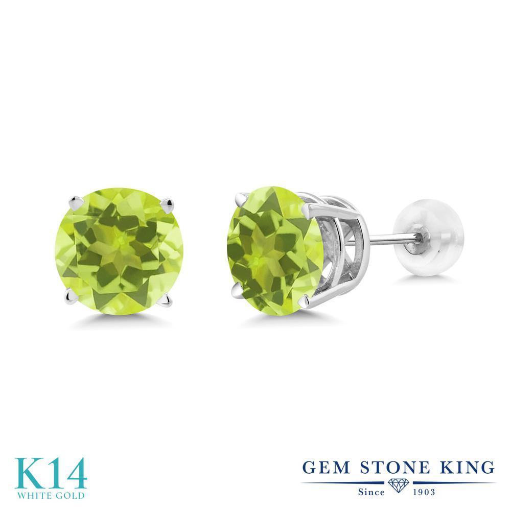 Gem Stone King 3.7カラット 天然 レモンクォーツ 14金 ホワイトゴールド(K14) ピアス レディース 大粒 シンプル 天然石 金属アレルギー対応 誕生日プレゼント