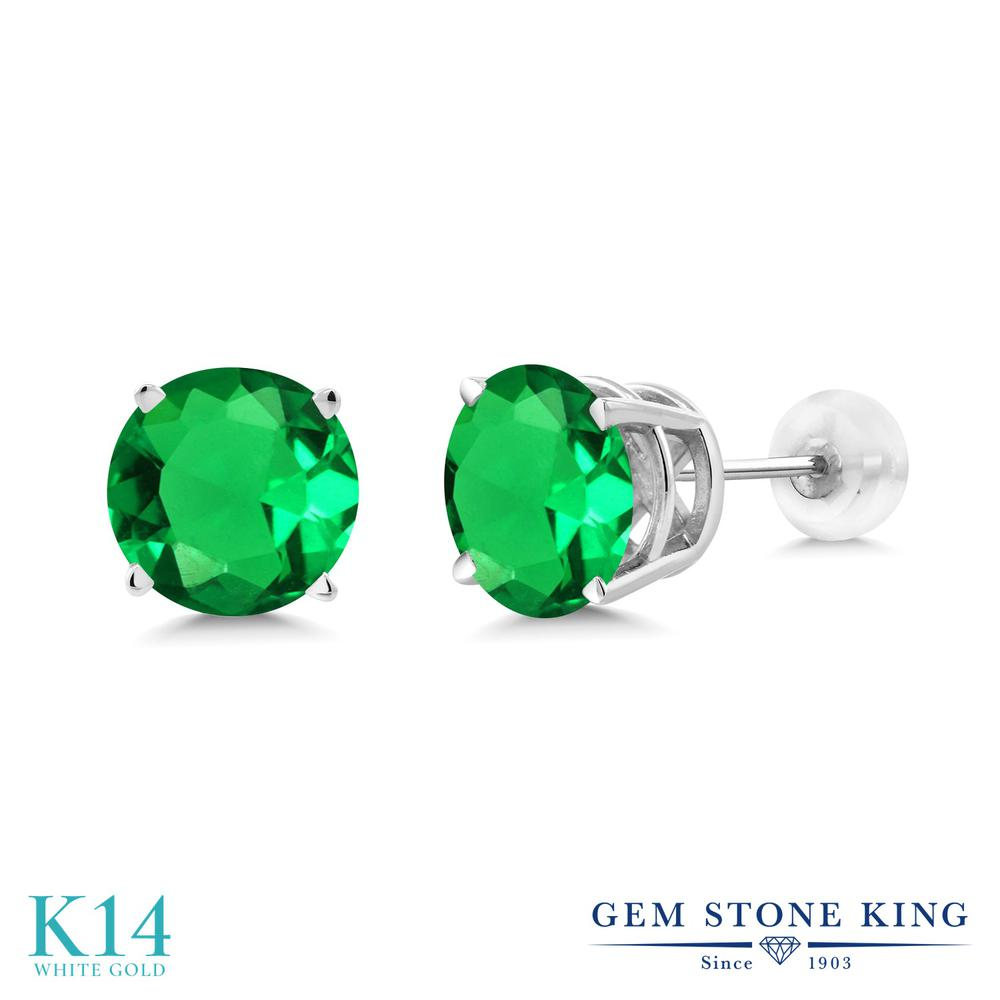 Gem Stone King 3.3カラット ナノエメラルド 14金 ホワイトゴールド(K14) ピアス レディース 大粒 シンプル 金属アレルギー対応 誕生日プレゼント