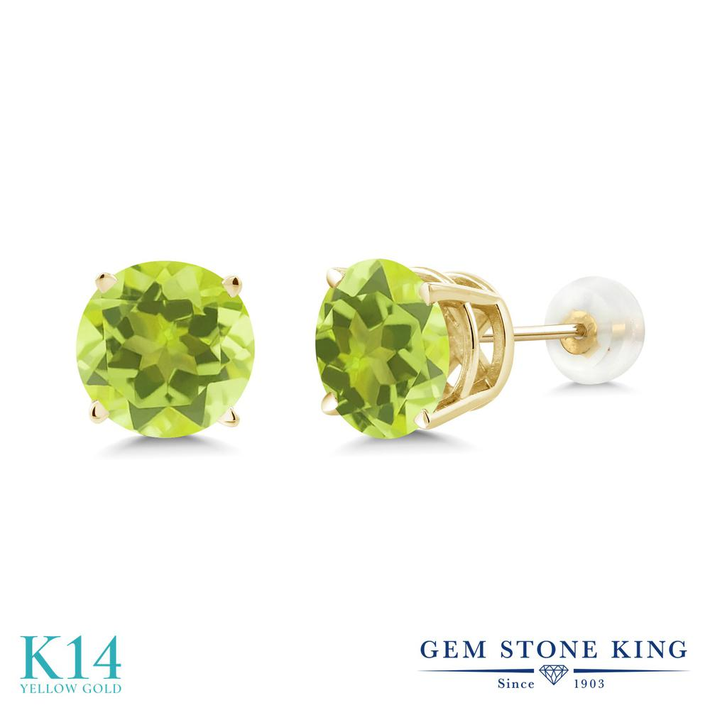 Gem Stone King 3.7カラット 天然 レモンクォーツ 14金 イエローゴールド(K14) ピアス レディース 大粒 シンプル 天然石 金属アレルギー対応 誕生日プレゼント