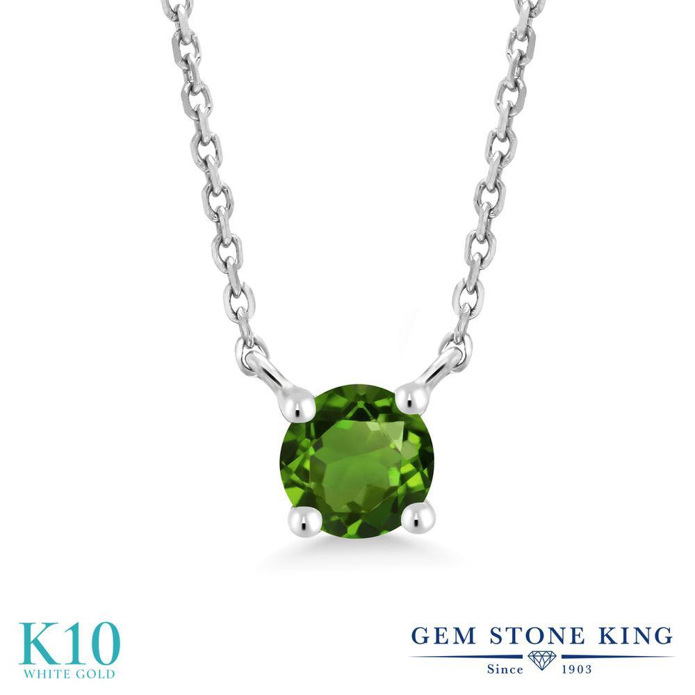 Gem Stone King 0.25カラット 天然 グリーントルマリン 10金 ホワイトゴールド(K10) ネックレス レディース 小粒 一粒 シンプル 天然石 10月 誕生石 金属アレルギー対応 誕生日プレゼント