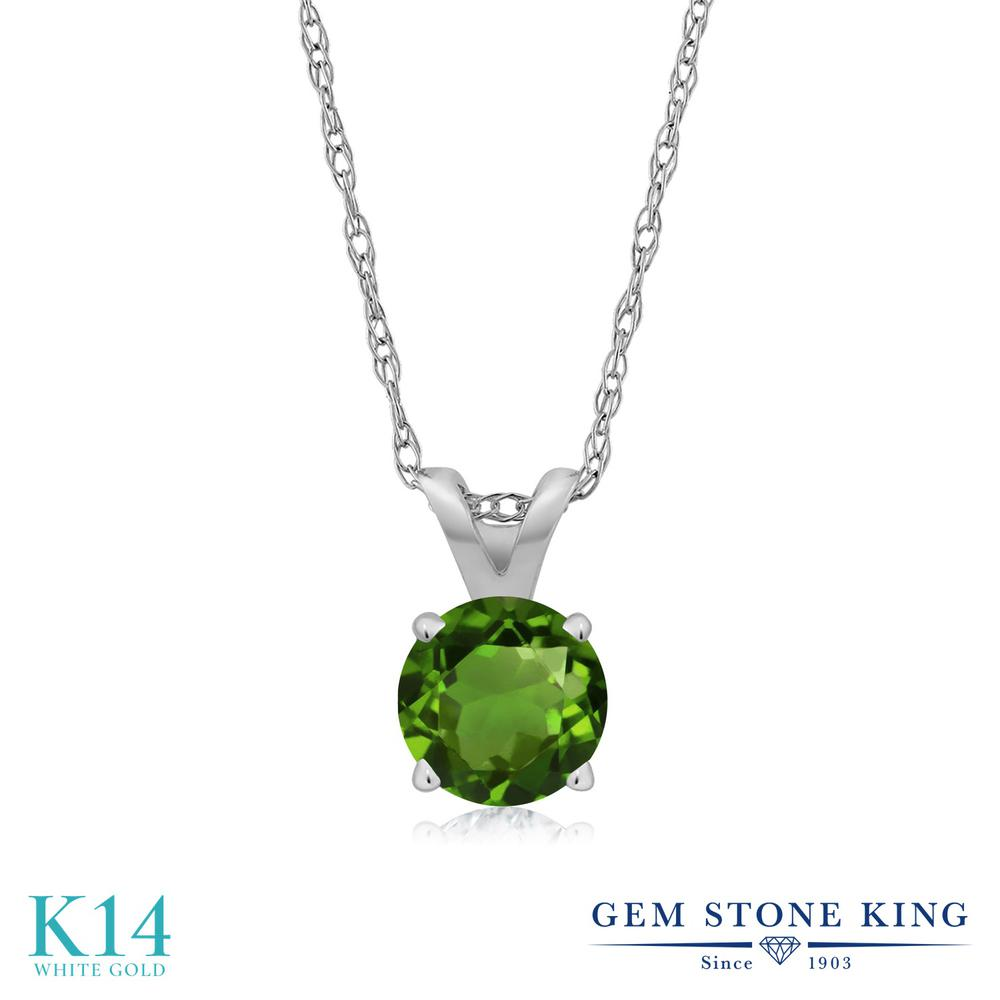 Gem Stone King 0.25カラット 天然トルマリン(グリーン) 14金 ホワイトゴールド(K14) ネックレス ペンダント レディース 小粒 一粒 シンプル 天然石 誕生石 誕生日プレゼント