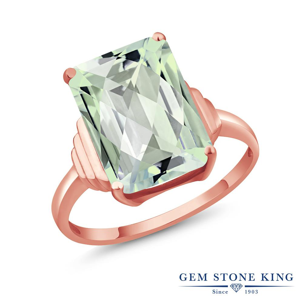 Gem Stone King 6.6カラット 天然 プラジオライト (グリーンアメジスト) 指輪 リング レディース シルバー925 ピンクゴールド 加工 大粒 一粒 シンプル 天然石 金属アレルギー対応