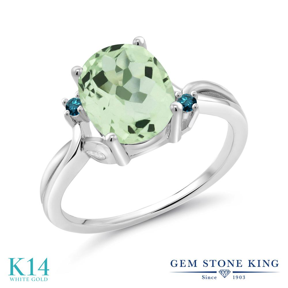 Gem Stone King 2.43カラット 天然 プラジオライト (グリーンアメジスト) 天然 ブルーダイヤモンド 14金 ホワイトゴールド(K14) 指輪 リング レディース 大粒 シンプル 天然石 金属アレルギー対応 誕生日プレゼント