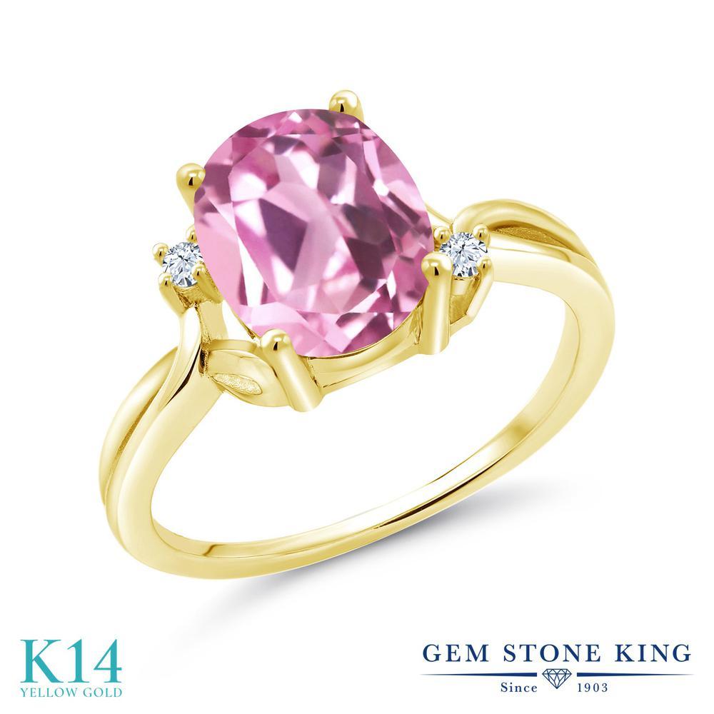 Gem Stone King 3.03カラット 合成ライトピンクサファイア 合成ホワイトサファイア (ダイヤのような無色透明) 14金 イエローゴールド(K14) 指輪 リング レディース 大粒 シンプル 金属アレルギー対応 誕生日プレゼント