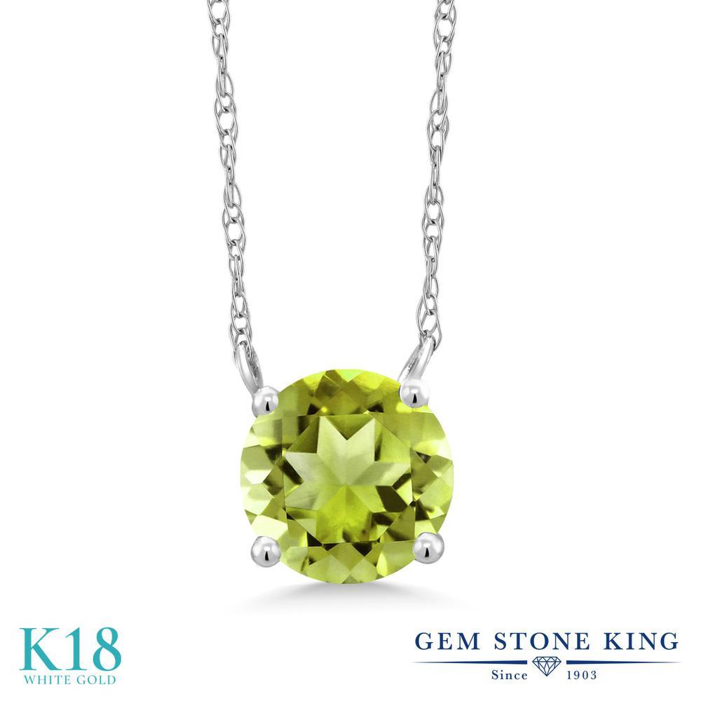 1カラット 天然石 ペリドット ネックレス レディース 18金 ホワイトゴールド K18 ブランド おしゃれ 一粒 緑 大粒 シンプル 8月 誕生石 プレゼント 女性 彼女 妻 誕生日