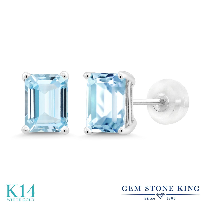 Gem Stone King 1.6カラット 天然 アクアマリン 14金 ホワイトゴールド(K14) ピアス レディース シンプル スタッド 天然石 3月 誕生石 金属アレルギー対応 誕生日プレゼント