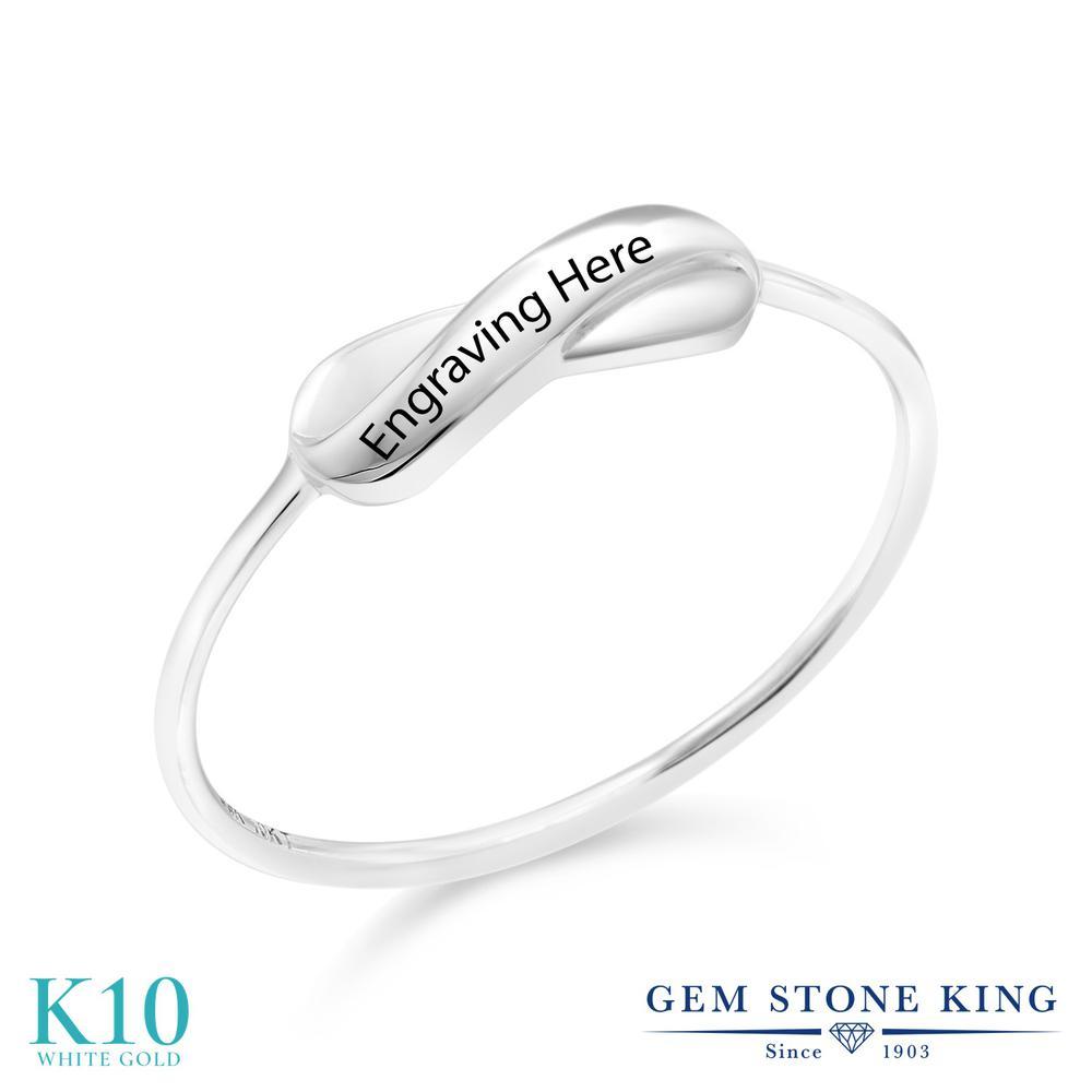 Gem Stone King カラット 10金 ホワイトゴールド(K10) 指輪 リング レディース エタニティ シンプル スリーストーン 天然石 金属アレルギー対応 誕生日プレゼント