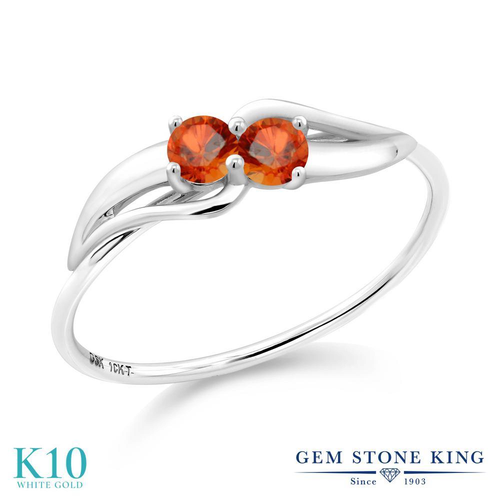 0.32カラット 天然 オレンジサファイア 指輪 リング レディース 10金 ホワイトゴールド K10 小粒 シンプル ダブルストーン 天然石 9月 誕生石 金属アレルギー対応
