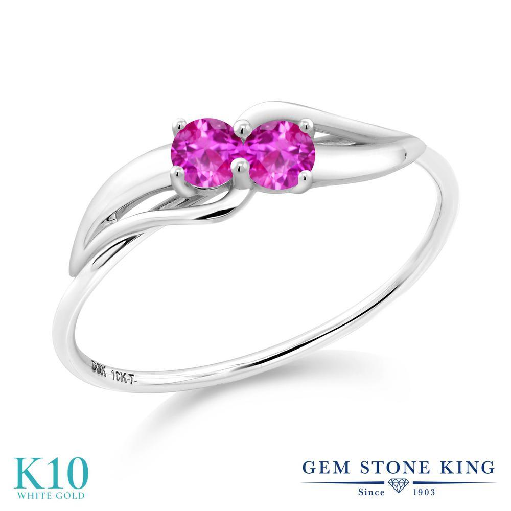 0.27カラット ピンクサファイア 指輪 リング レディース 10金 ホワイトゴールド K10 小粒 シンプル ダブルストーン 9月 誕生石 婚約指輪 エンゲージリング