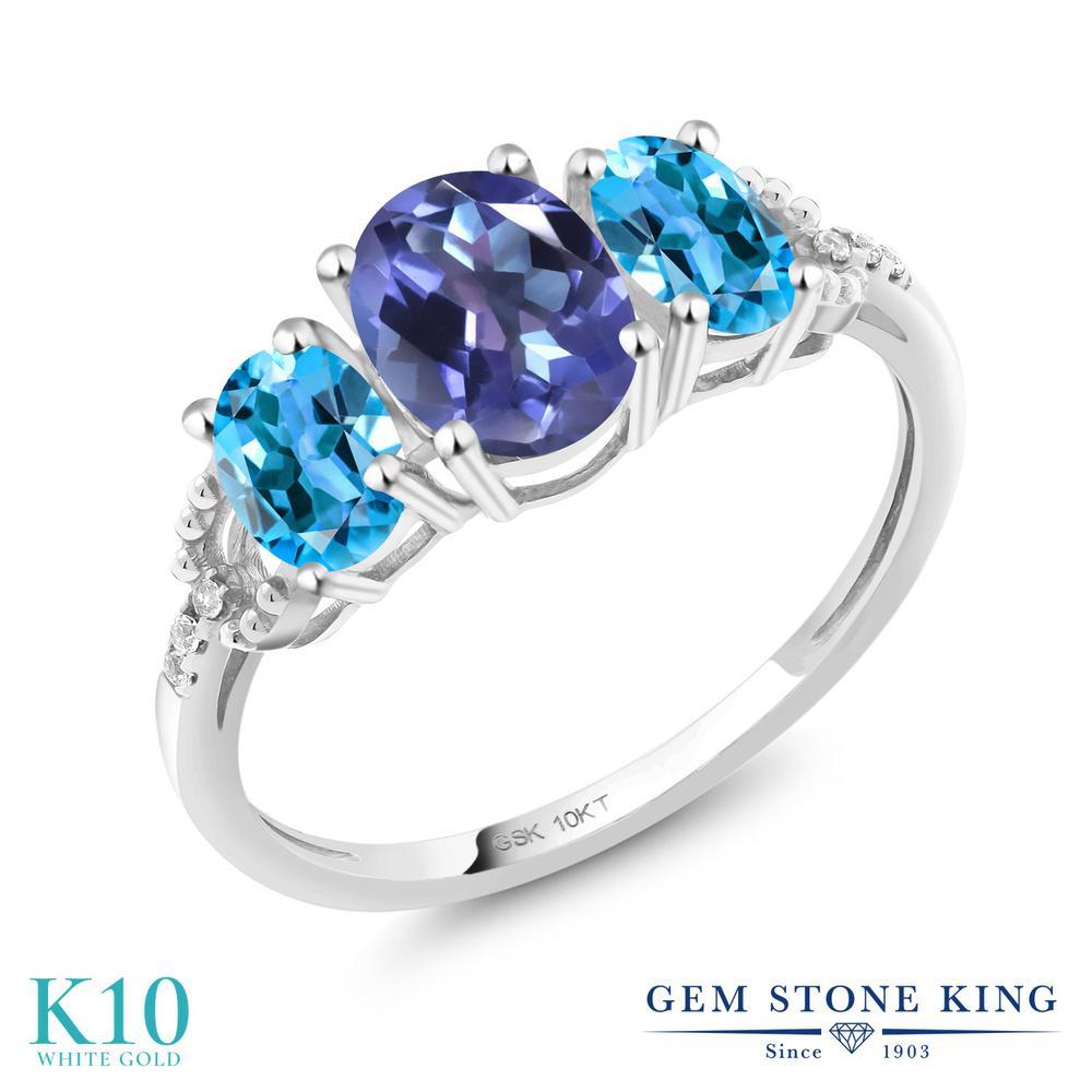 2.62カラット 天然 ミスティックトパーズ (タンザナイトブルー) 指輪 レディース リング スイスブルートパーズ ダイヤモンド 10金 ホワイトゴールド K10 ブランド おしゃれ 3連 青 大粒 スリーストーン 天然石 婚約指輪 エンゲージリング