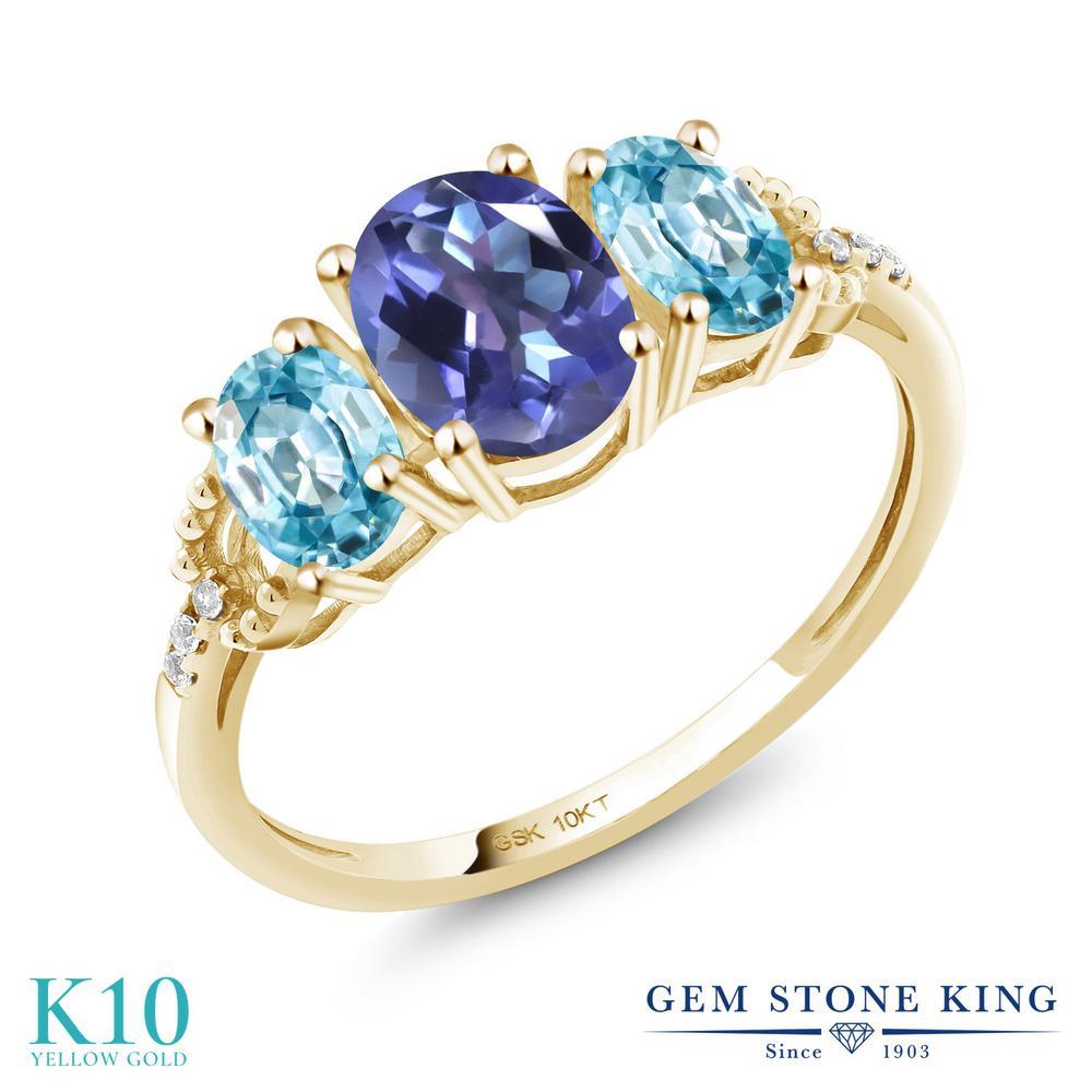2.82カラット 天然 ミスティックトパーズ (タンザナイトブルー) 指輪 レディース リング 天然石 ブルージルコン ダイヤモンド 10金 イエローゴールド K10 ブランド おしゃれ 3連 青 大粒 スリーストーン 婚約指輪 エンゲージリング