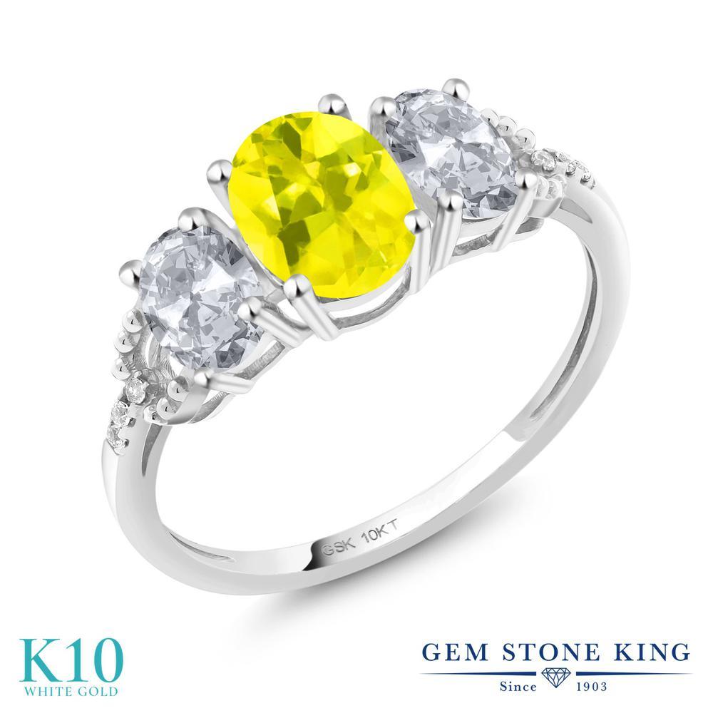 2.02カラット 天然石 ミスティックトパーズ (イエロー) 指輪 レディース リング 天然 トパーズ ダイヤモンド 10金 ホワイトゴールド K10 ブランド おしゃれ 3連 スリーストーン 婚約指輪 エンゲージリング