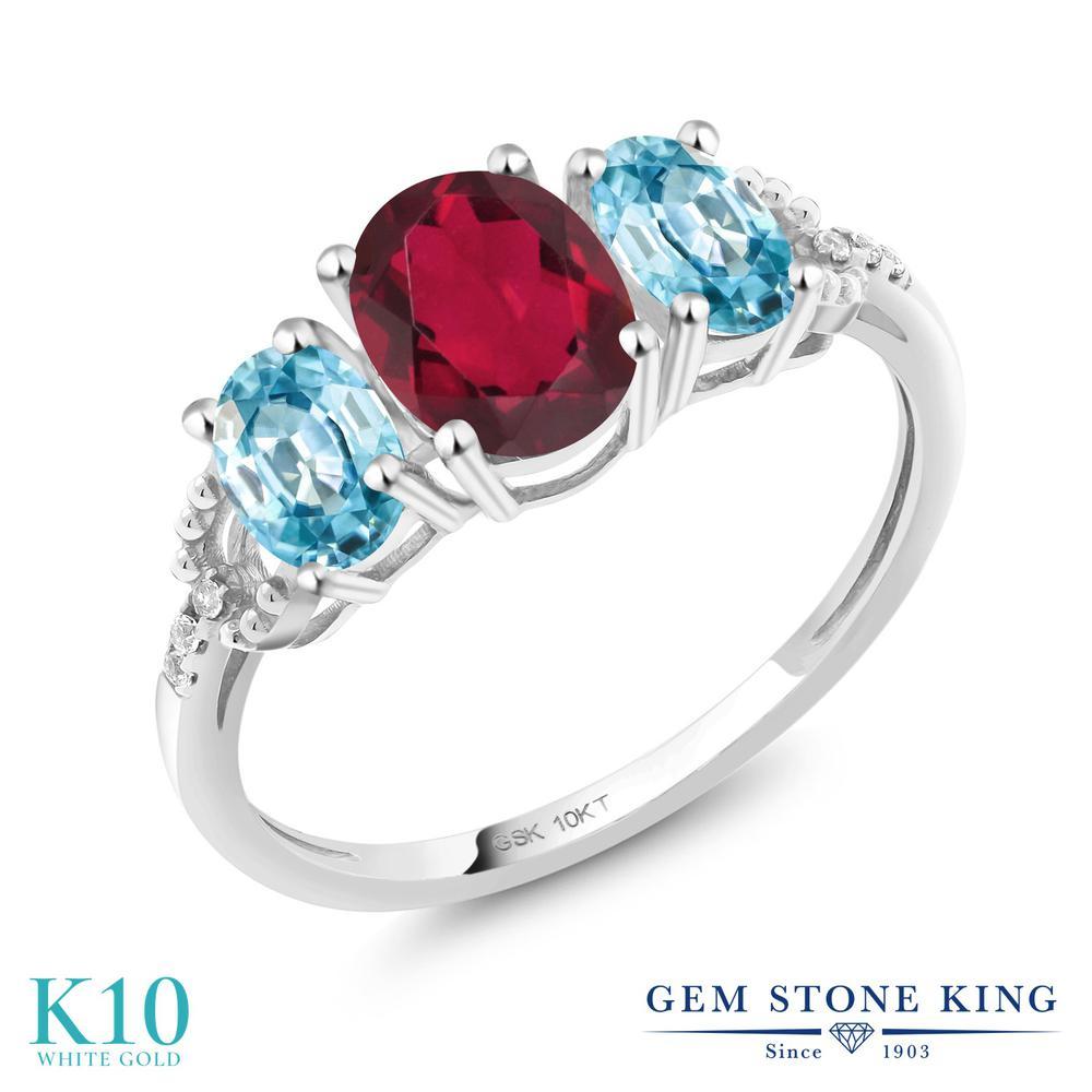 2.12カラット 天然 ミスティックトパーズ (ルビーレッド) 指輪 レディース リング 天然石 ブルージルコン ダイヤモンド 10金 ホワイトゴールド K10 ブランド おしゃれ 3連 赤 スリーストーン 婚約指輪 エンゲージリング