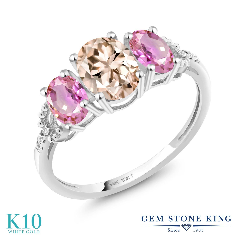 1.87カラット 天然 モルガナイト (ピーチ) ピンクサファイア ダイヤモンド 指輪 リング レディース 10金 ホワイトゴールド K10 スリーストーン 天然石 3月 誕生石 婚約指輪 エンゲージリング