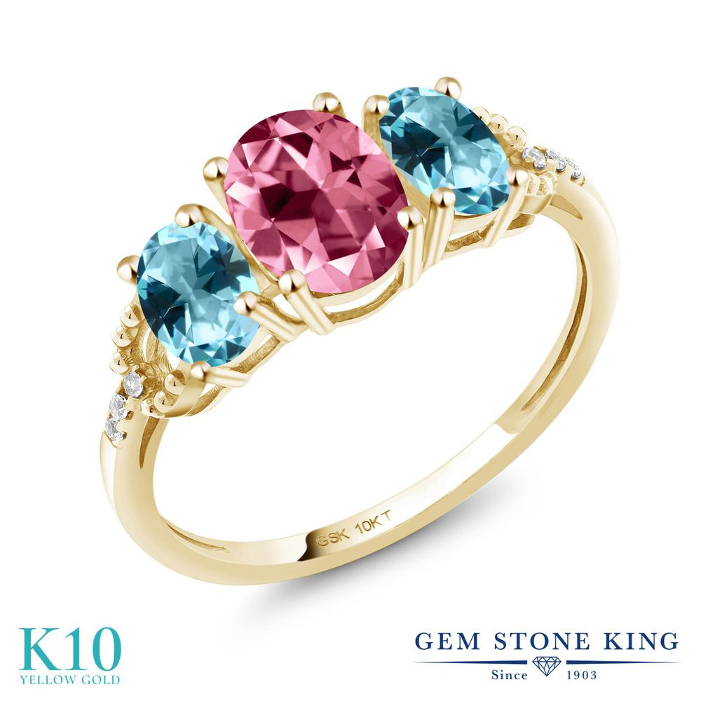 2.02カラット 天然石 ピンクトパーズ (スワロフスキー 天然石) 指輪 レディース リング アイスブルートパーズ 天然 ダイヤモンド 10金 イエローゴールド K10 ブランド おしゃれ 3連 大粒 スリーストーン 婚約指輪