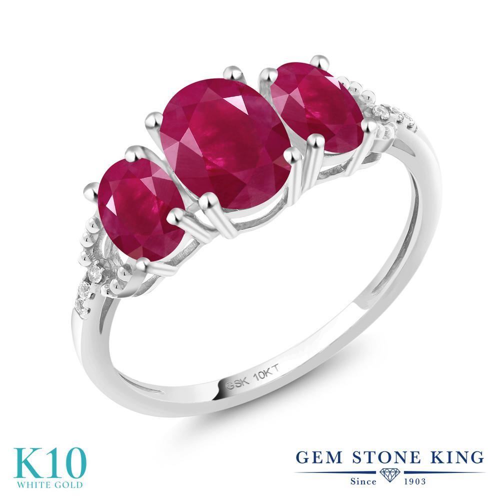 【クーポンで10%OFF】 Gem Stone King 2.22カラット 天然 ルビー 天然 ダイヤモンド 10金 ホワイトゴールド(K10) 指輪 リング レディース 大粒 スリーストーン 天然石 7月 誕生石 金属アレルギー対応 誕生日プレゼント