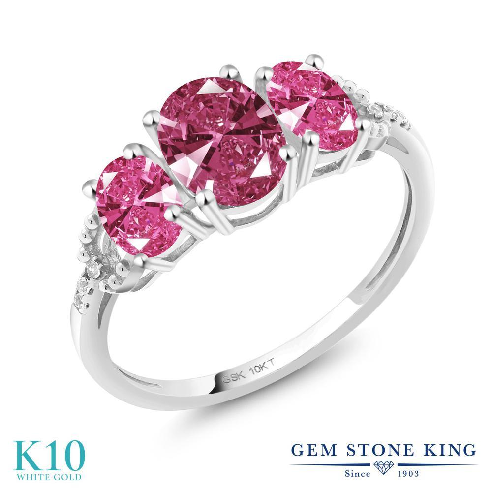 1.64カラット スワロフスキージルコニア (レッド) 指輪 レディース リング 天然 ダイヤモンド 10金 ホワイトゴールド K10 ブランド おしゃれ 3連 CZ 赤 スリーストーン 婚約指輪 エンゲージリング