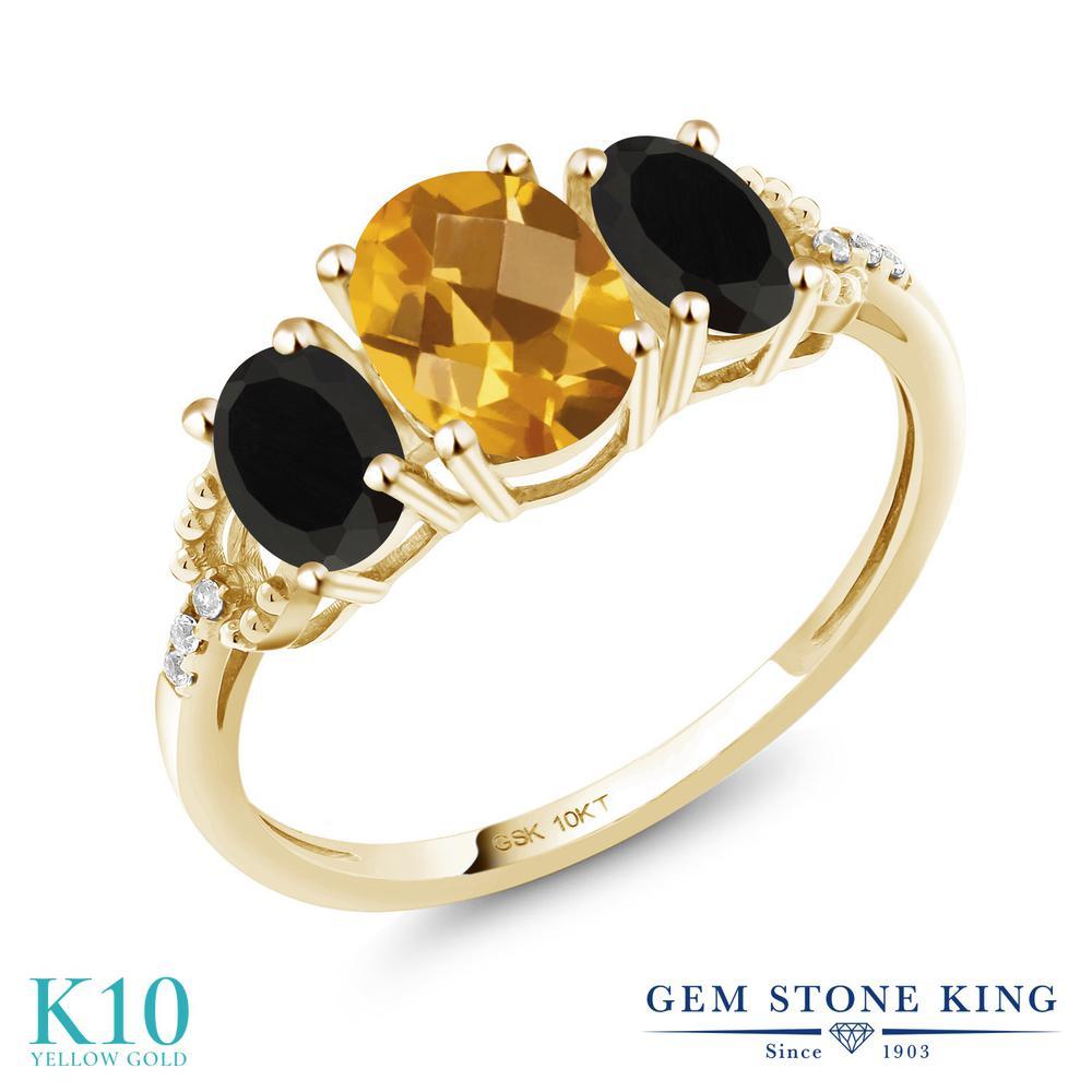 1.54カラット 天然 シトリン 指輪 レディース リング オニキス ダイヤモンド 10金 イエローゴールド K10 ブランド おしゃれ 3連 黄色 スリーストーン 天然石 11月 誕生石 婚約指輪 エンゲージリング