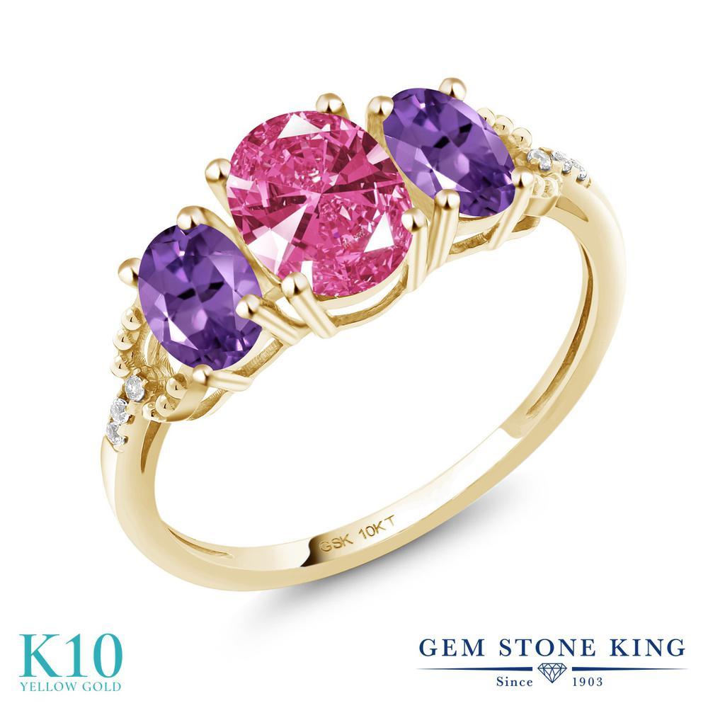 1.68カラット スワロフスキージルコニア (ピンク) 指輪 レディース リング 天然 アメジスト ダイヤモンド 10金 イエローゴールド K10 ブランド おしゃれ 3連 CZ スリーストーン 婚約指輪セット エンゲージリング