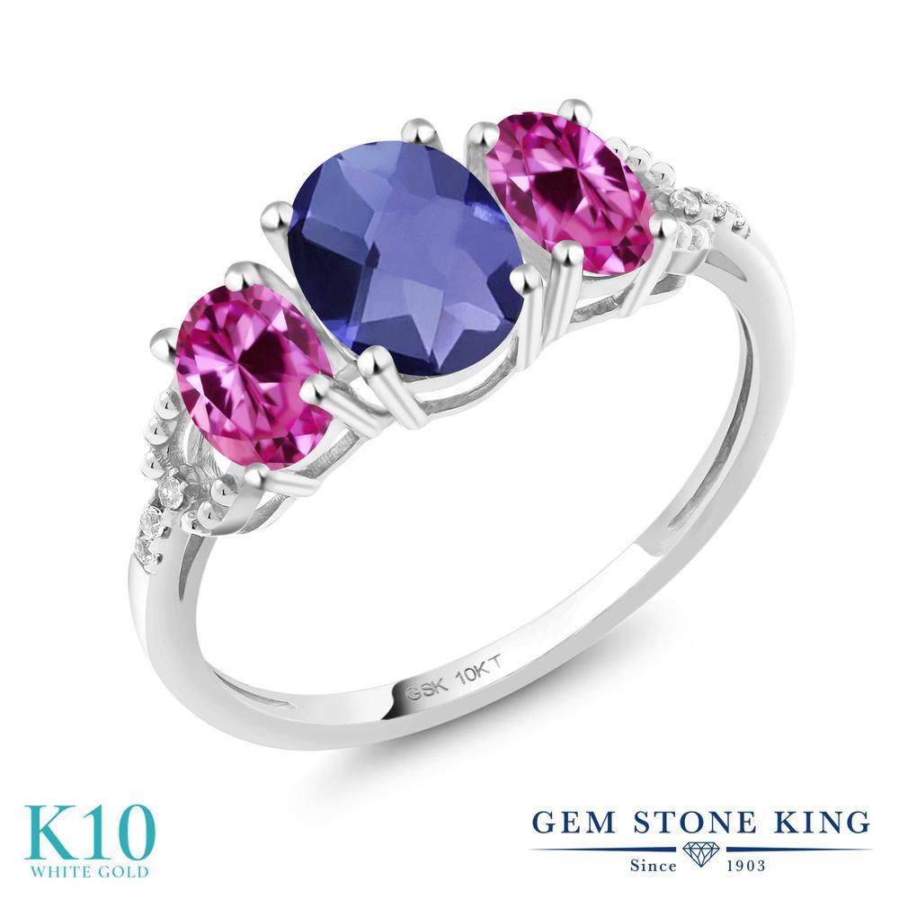 1.67カラット 天然 アイオライト (ブルー) 指輪 レディース リング 合成ピンクサファイア ダイヤモンド 10金 ホワイトゴールド K10 ブランド おしゃれ 3連 青 スリーストーン 天然石 婚約指輪 エンゲージリング