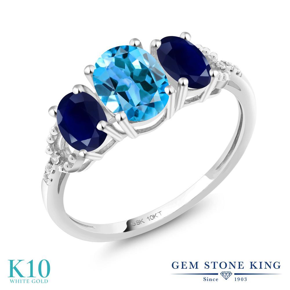 Gem Stone King 2.12カラット 天然 スイスブルートパーズ 天然 サファイア 天然 ダイヤモンド 10金 ホワイトゴールド(K10) 指輪 リング レディース 大粒 スリーストーン 天然石 11月 誕生石 金属アレルギー対応 誕生日プレゼント
