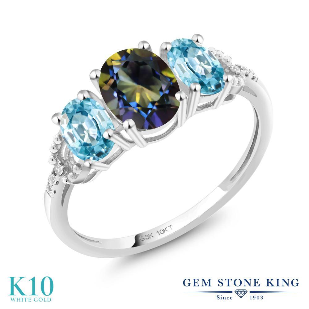 Gem Stone King 2.27カラット 天然石 ミスティックトパーズ (ブルー) 天然石 ブルージルコン 天然 ダイヤモンド 10金 ホワイトゴールド(K10) 指輪 リング レディース スリーストーン 天然石 金属アレルギー対応 誕生日プレゼント