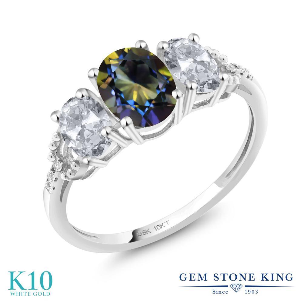 2.17カラット 天然石 ミスティックトパーズ (ブルー) 天然 トパーズ ダイヤモンド 指輪 リング レディース 10金 ホワイトゴールド K10 スリーストーン 婚約指輪 エンゲージリング