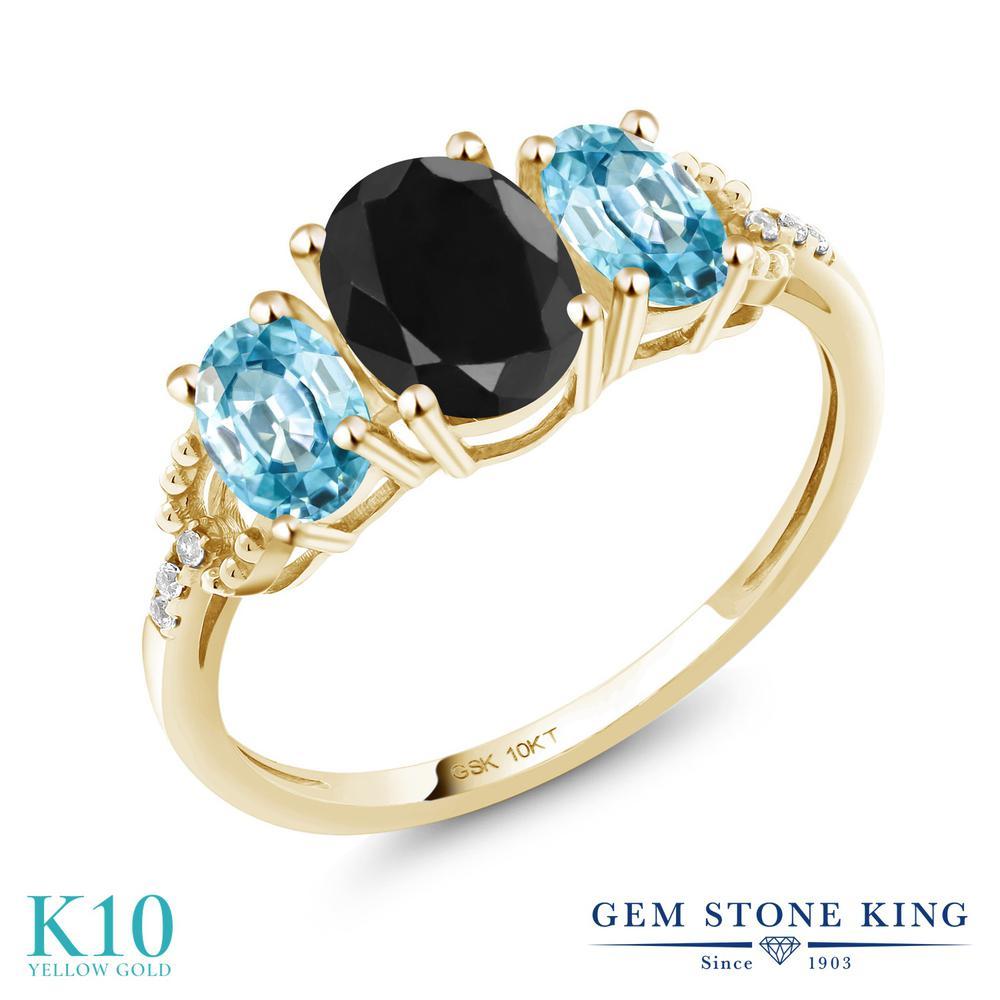 2.42カラット 天然 ブラックサファイア 指輪 レディース リング 天然石 ブルージルコン ダイヤモンド 10金 イエローゴールド K10 ブランド おしゃれ 3連 黒 大粒 スリーストーン 9月 誕生石 婚約指輪 エンゲージリング