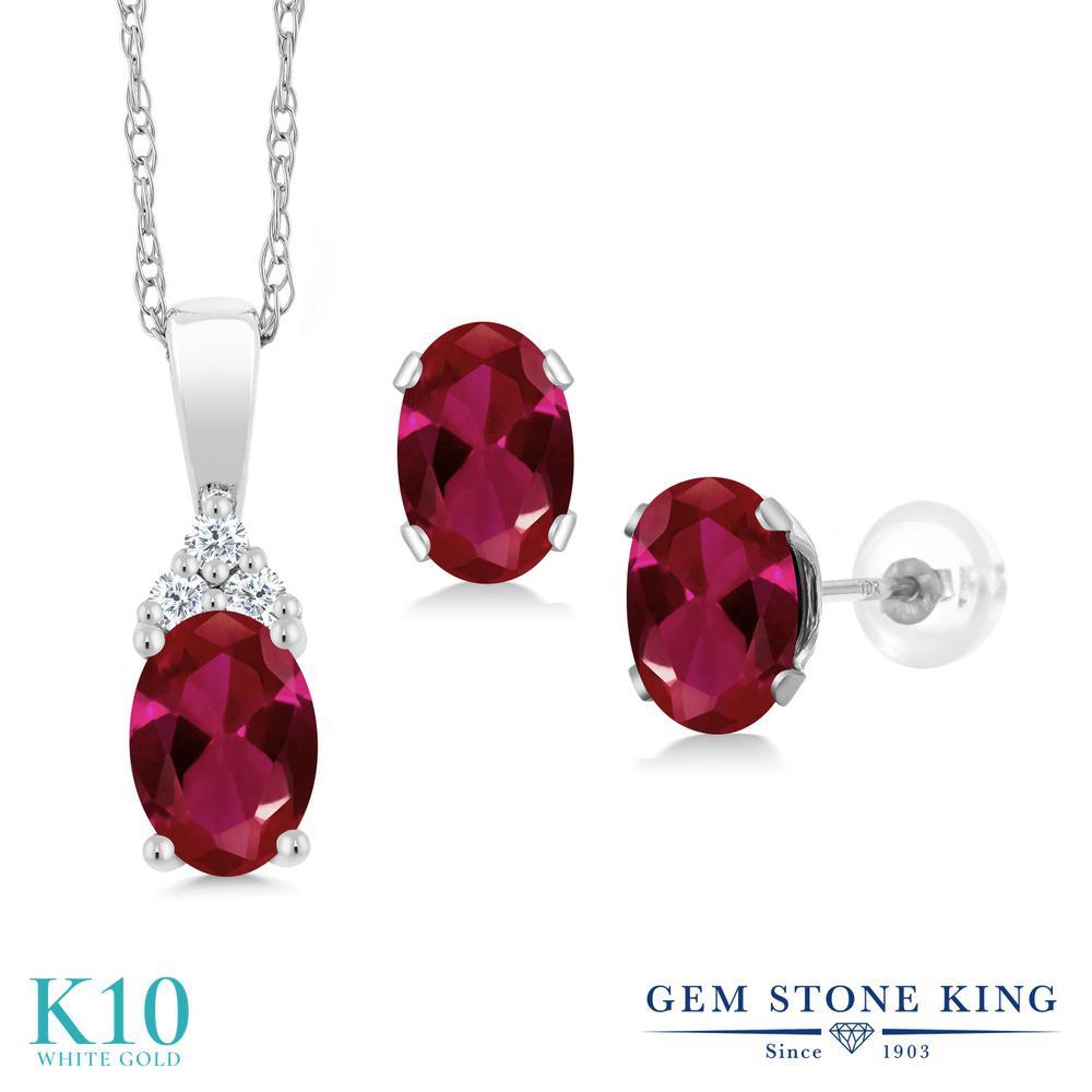 Gem Stone King 3.02カラット 合成ルビー 天然 ダイヤモンド 10金 ホワイトゴールド(K10) ペンダント&ピアスセット レディース 大粒 金属アレルギー対応 誕生日プレゼント