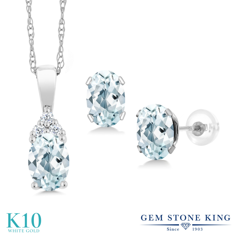 Gem Stone King 1.52カラット 天然 アクアマリン 天然 ダイヤモンド 10金 ホワイトゴールド(K10) ペンダント&ピアスセット レディース 小粒 天然石 3月 誕生石 金属アレルギー対応 誕生日プレゼント