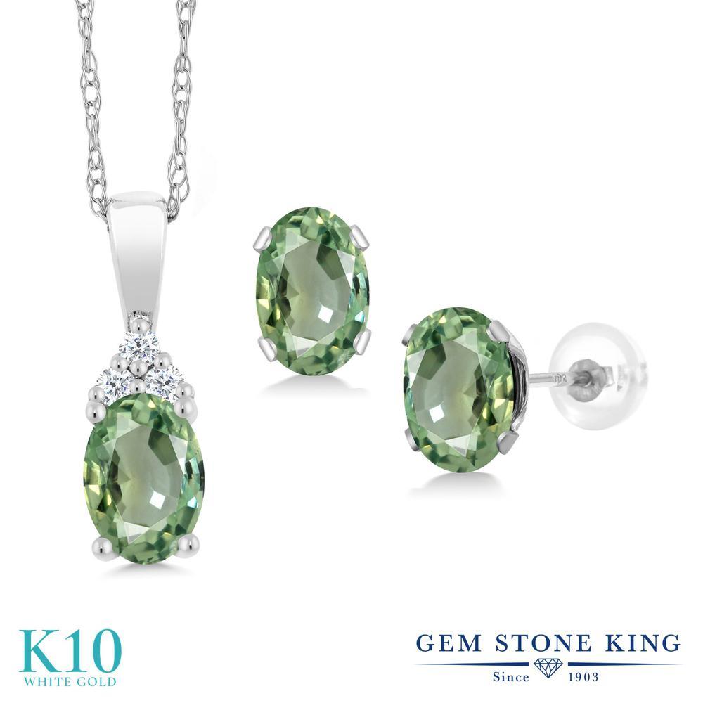 Gem Stone King 1.67カラット 天然 グリーンサファイア 天然 ダイヤモンド 10金 ホワイトゴールド(K10) ペンダント&ピアスセット レディース 天然石 9月 誕生石 金属アレルギー対応 誕生日プレゼント