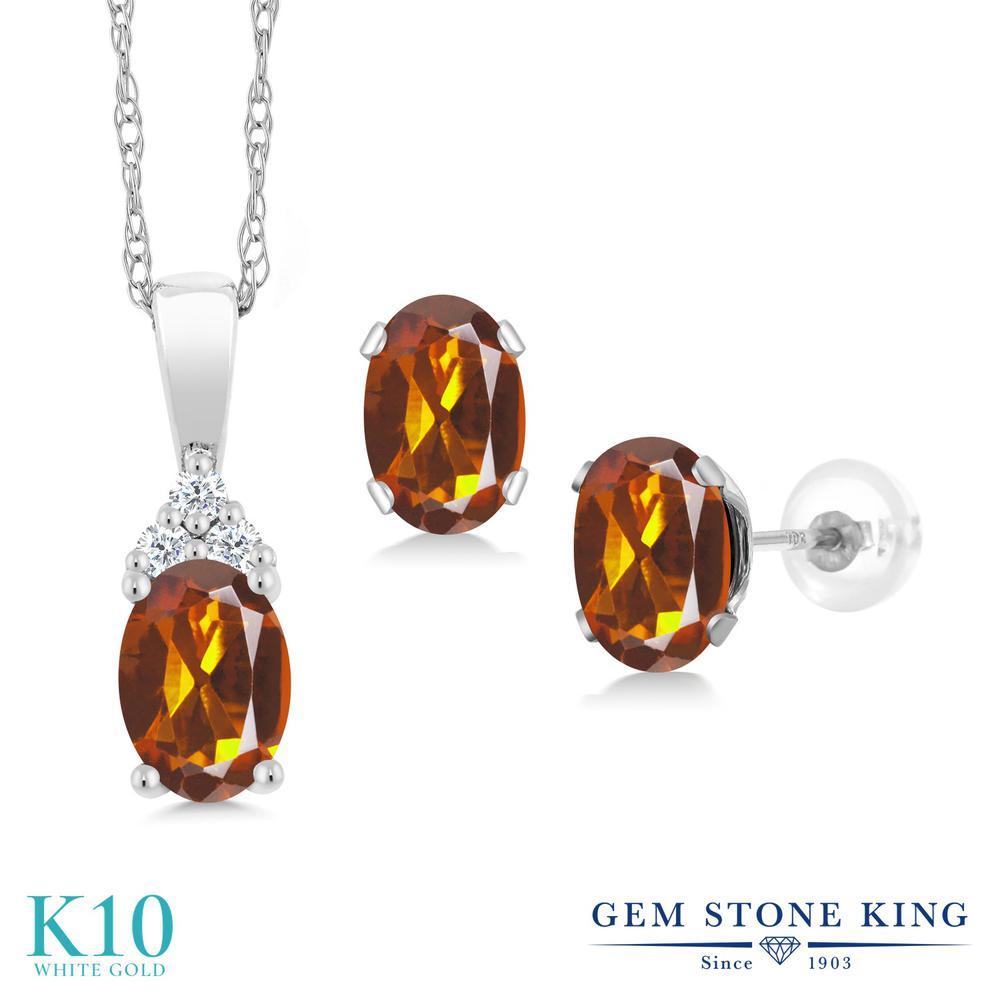 Gem Stone King 1.22カラット 天然 マデイラシトリン (オレンジレッド) 天然 ダイヤモンド 10金 ホワイトゴールド(K10) ペンダント&ピアスセット レディース 小粒 天然石 金属アレルギー対応 誕生日プレゼント