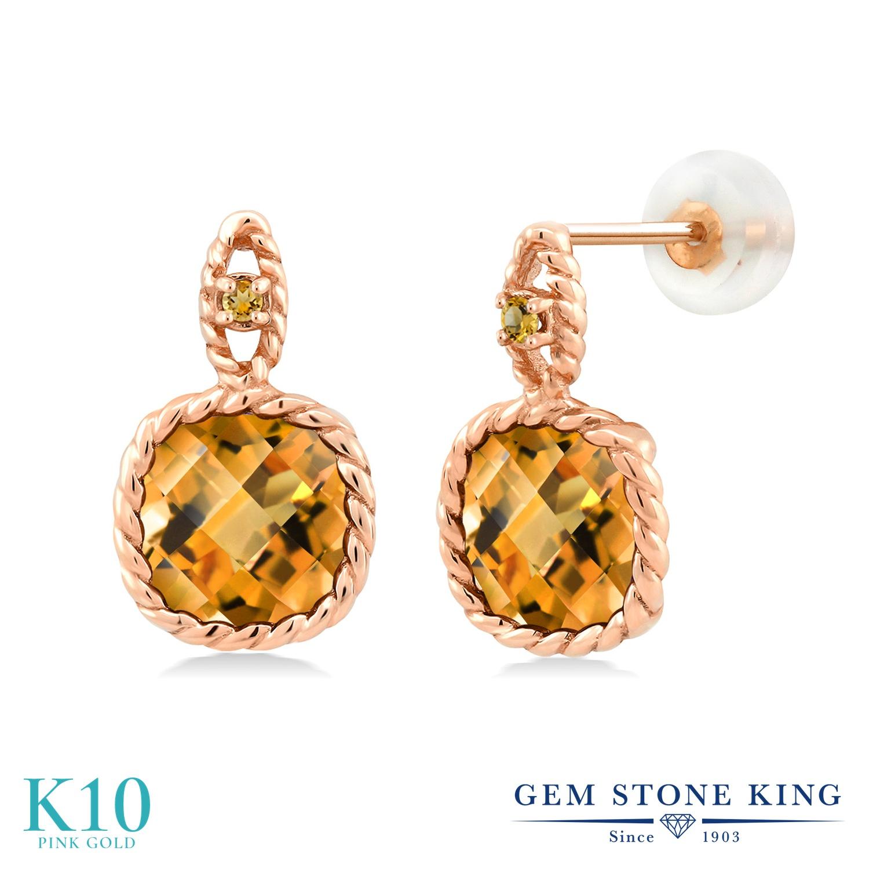 Gem Stone King 4.04カラット 天然 シトリン 10金 ピンクゴールド(K10) ピアス レディース 大粒 天然石 11月 誕生石 金属アレルギー対応 誕生日プレゼント