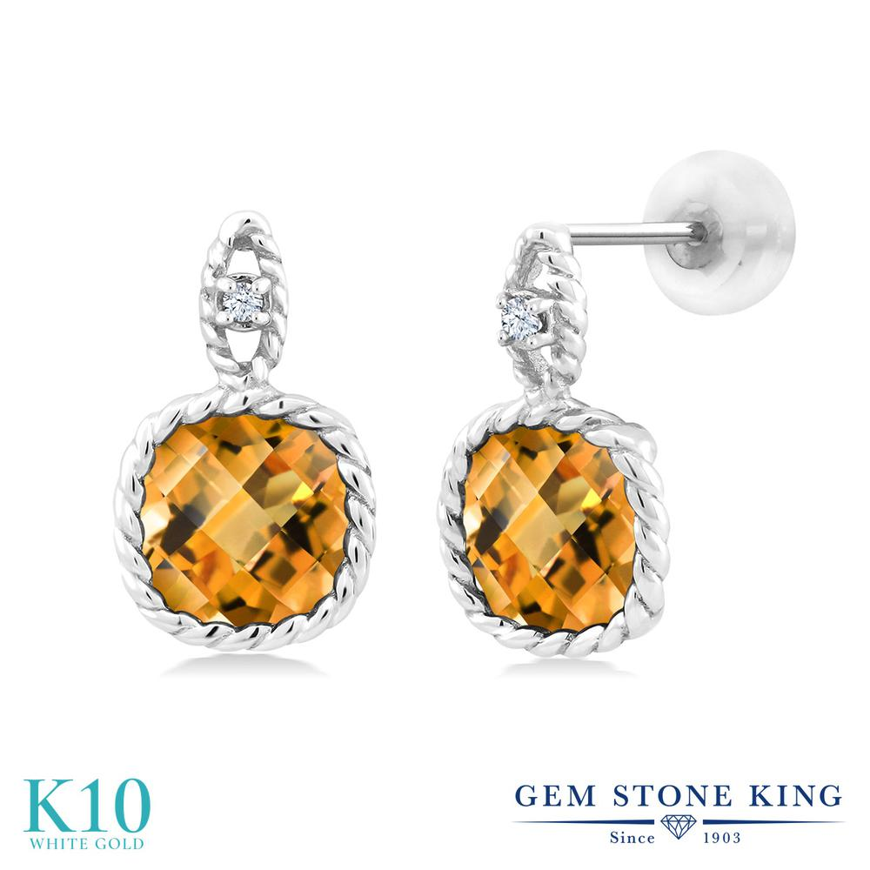 Gem Stone King 4.03カラット 天然 シトリン 合成ホワイトサファイア (ダイヤのような無色透明) 10金 ホワイトゴールド(K10) ピアス レディース 大粒 天然石 11月 誕生石 金属アレルギー対応 誕生日プレゼント