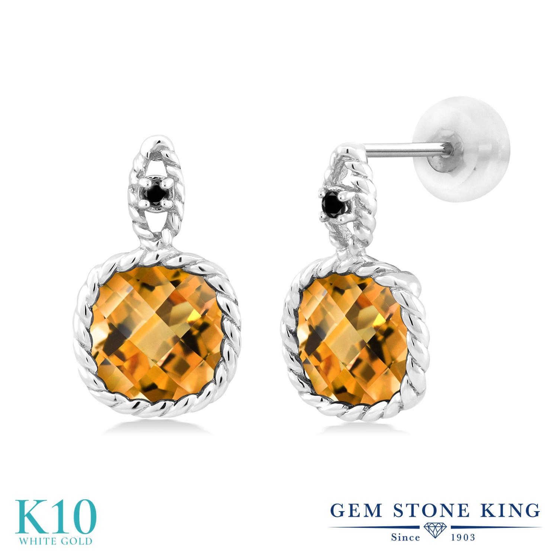 Gem Stone King 4.03カラット 天然 シトリン 天然ブラックダイヤモンド 10金 ホワイトゴールド(K10) ピアス レディース 大粒 天然石 11月 誕生石 金属アレルギー対応 誕生日プレゼント