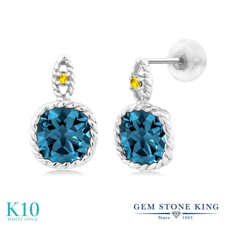 Gem Stone King 5.66カラット 天然 ロンドンブルートパーズ イエローサファイア 10金 ホワイトゴールド(K10) ピアス レディース 大粒 天然石 11月 誕生石 金属アレルギー対応 誕生日プレゼント