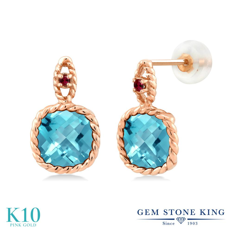 Gem Stone King 5.53カラット 天然 スイスブルートパーズ 合成ルビー 10金 ピンクゴールド(K10) ピアス レディース 大粒 天然石 11月 誕生石 金属アレルギー対応 誕生日プレゼント