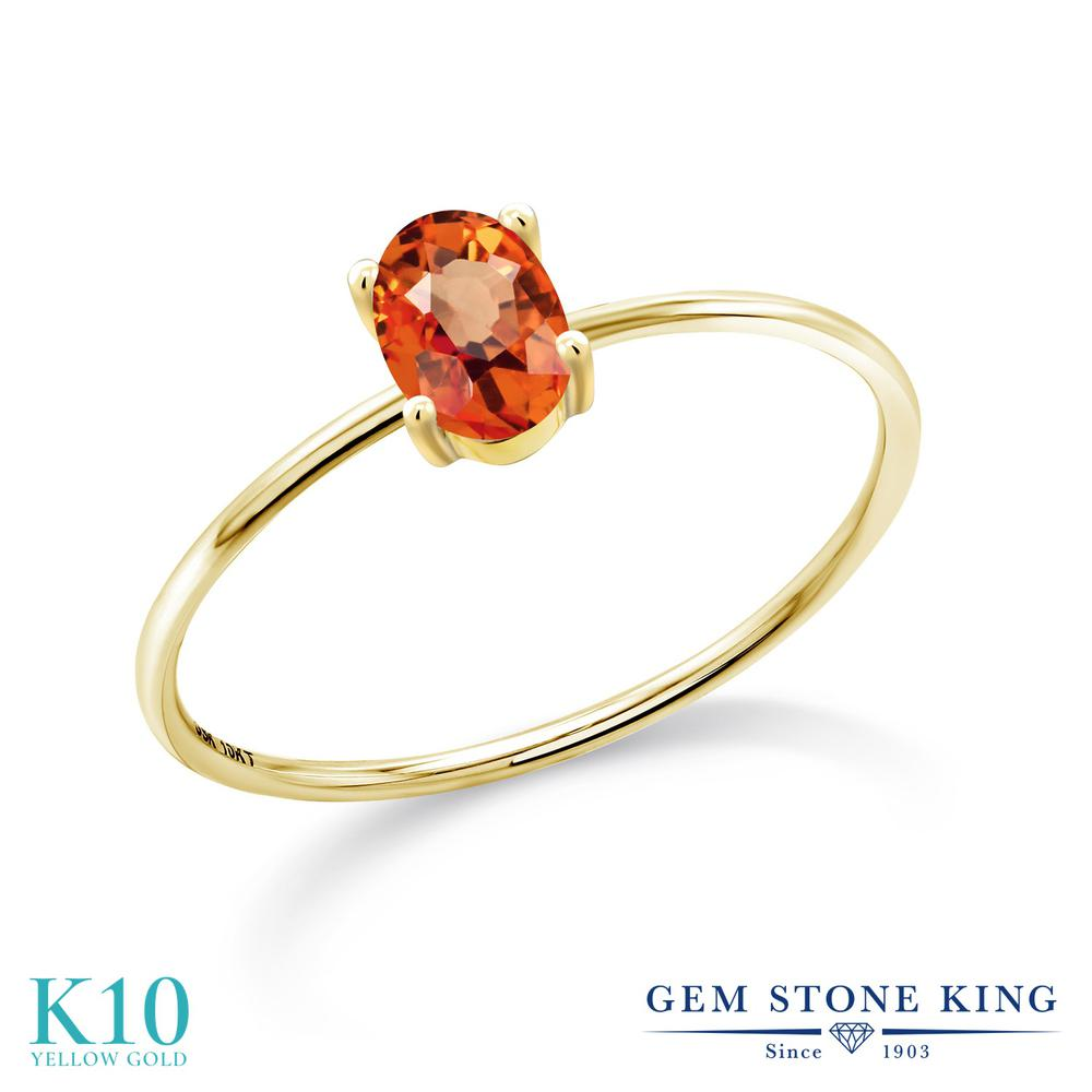 0.55カラット 天然 オレンジサファイア 指輪 レディース リング 10金 イエローゴールド K10 ブランド おしゃれ 一粒 シンプル 極細 ソリティア 天然石 9月 誕生石 婚約指輪 エンゲージリング