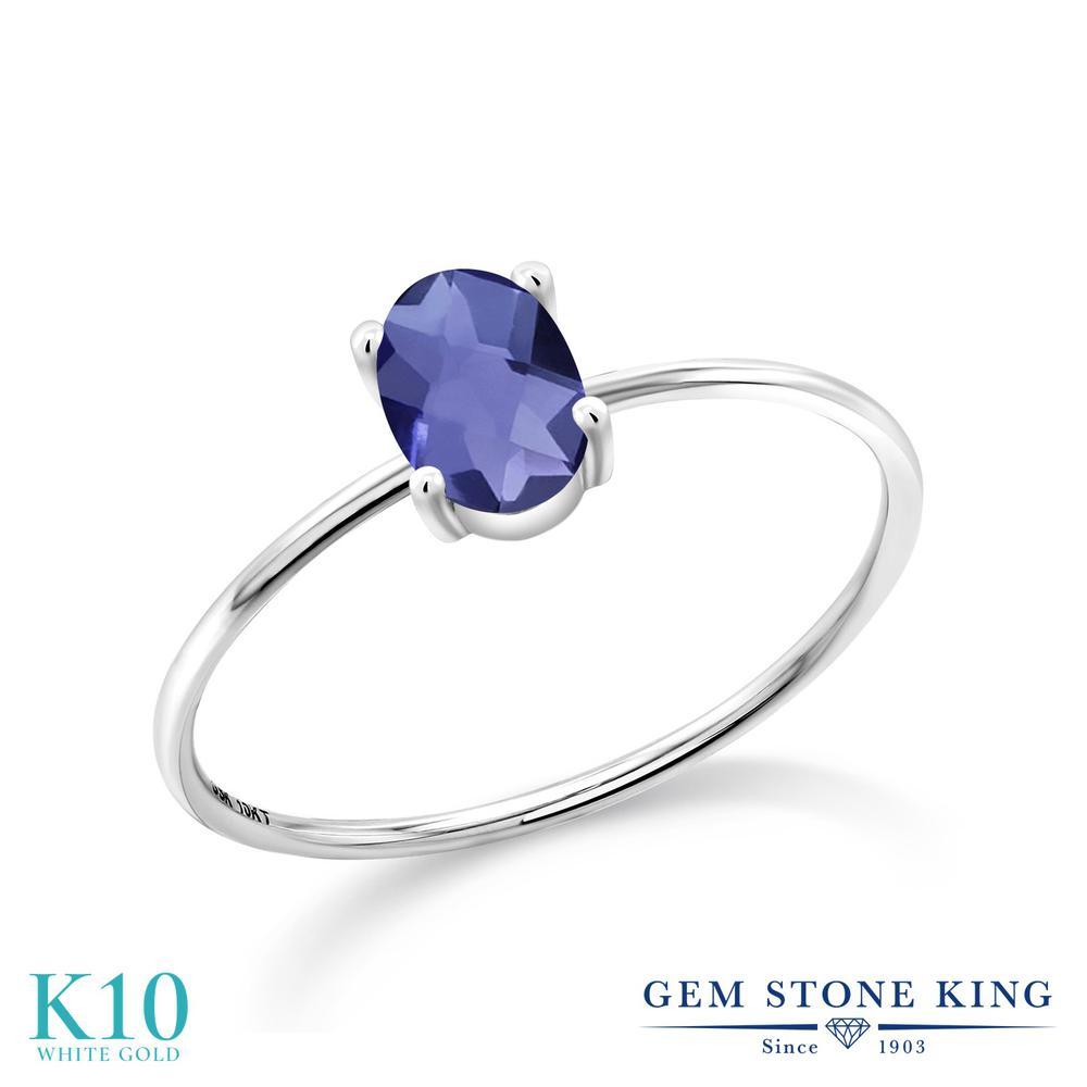 0.65カラット 天然 アイオライト (ブルー) 指輪 レディース リング 10金 ホワイトゴールド K10 ブランド おしゃれ 一粒 青 シンプル 極細 ソリティア 天然石 婚約指輪 エンゲージリング